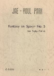 """""""Fantasy in Space No.5"""" for Solo Cello"""