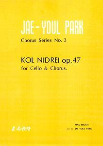 첼로와 합창을 위한 Kol Nidrei op. 47